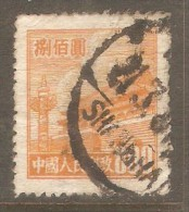 CHINA---PEOPLES REPUBLIC    Scott  # 70 VF USED - 1949 - ... People's Republic