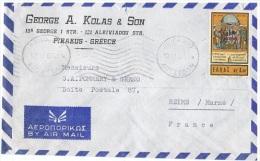 GR-L 46 - GRECE N°811 Millénaire Du Mont Athos Sur Lettre Par Avion De Pirée Pour Reims - Grèce
