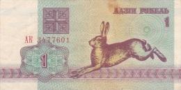 Banknote:  Belarus 1 Ruble - 1992 (G77-5) - Belarus