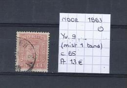 Noorwegen 1863 - Yv. 9/Michel 9 Gest./obl./used - Norvège