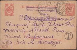 Moldavie 1916. Entier Postal, Carte Russe, Oblitérée Briceni, Pour Le Brésil. Censure De Petrograd. Taxée - Moldavie