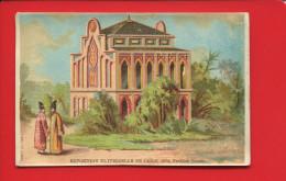 CHROMO AUBRY EXPOSITION UNIVERSELLE 1878 PARIS PAVILLON PERSAN PERSE IRAN - Chromos