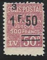 """FR Colis Postaux YT 74 """" Intérêts 1F50 S. 50c.rouge (3) """" 1926 NSG - Paketmarken"""