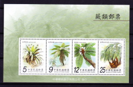 Boom Varens-China Taiwan - Végétaux