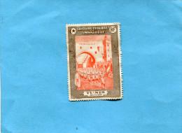 """-Vignette-TUNISIE- """"sports""""-1912 Concours Fédéral De Gymnastique -TUNIS - Commemorative Labels"""