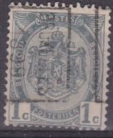N° 209B X  MU  ZOND. GOM  BRUXELLES 1899 - Roller Precancels 1894-99