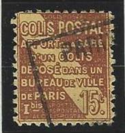 """FR Colis Postaux YT 95 """" Apport à La Gare 15c. Brun Sur Crème Type III """" 1932 Oblitéré - Used"""