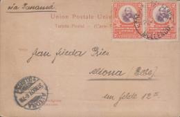 G)1907 PERU, ADMIRAL GRAU, AREQUIPA COUNTRY SIDE POSTCARD, CIRCULATED VÍA PANAMA TO ALTONA, ELBE, HAM. GERMANY, XF - Peru
