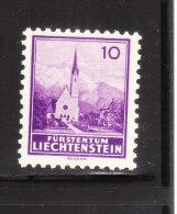 Liechtenstein 1934-35 Chruch At Schaan MNH - Liechtenstein