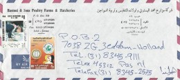 Jordan 1993 Irbid AIDS Health Palestine Home Coming Cover - Jordanie
