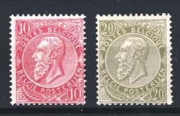 Belgique 1893-1900 - * - COB 57,59 - - 1893-1900 Thin Beard