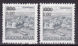 YUGOSLAVIA 1986. Definitive, MNH (**), Mi 2155 A, C - Ongebruikt