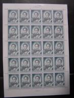 RUSSIA 1988 MNH (**)YVERT 5480 Lord Byron .en Feuille Entière . Neu - Full Sheets