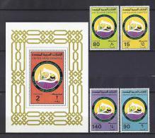 EMIRATOS ARABES UNIDOS 1980 - Yvert #107/10+H3 - MNH ** - Emiratos Árabes Unidos