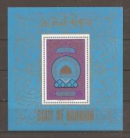 BAHRAIN 1980 - Yvert #H2 - MNH ** - Bahrain (1965-...)