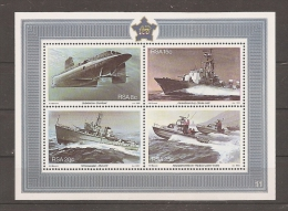 AFRICA DEL SUR 1982 - Yvert #H13 - MNH ** - Hojas Bloque