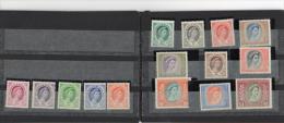 Serie Complete  Tres Bel Etat - Rhodesia & Nyasaland (1954-1963)