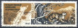 CCCP 1967 - Set Used - 1923-1991 USSR