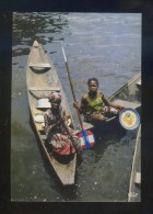 Mali. Bamako *Scène De Vie...* Ed. Iris Nº 8575. Circulada 1985. Sello Desprendido. - Malí