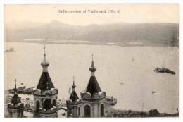 Vladivostok. Bird-eye-view Of Vladivostok. No. 5. RPPC - Russie