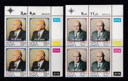 SOUTH AFRICA, 1989, MNH Control Block Of 4, W.F. De Klerk,, M 783-784 - South Africa (1961-...)