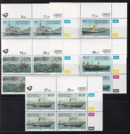 SOUTH AFRICA, 1994, MNH, Control Block Of 4, Haulage Ships, M 930-934 - South Africa (1961-...)