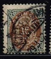 Norwegen 1875, Michel# 27 II YB O - Norvège