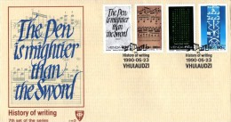 Venda - 1990 History Of Writing FDC # SG 203-206 , Mi 204-207 - Musica