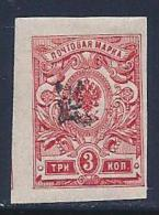 Armenia, Scott #92 Mint Hinged  Russia Stamp, Handstamped, 1919 - Armenia