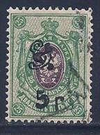 Armenia, Scott #144 Used Russia Stamp, Surcharged, 1920 - Armenia