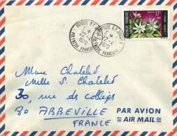 1970  Lettre Avion Pour La France  Yv 65 (flore -Tiare) - Polynésie Française