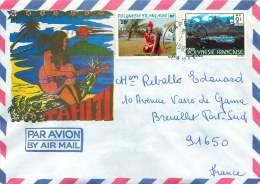 1982  Lettre Avion Pour La France  Yv  133, 166, - Briefe U. Dokumente