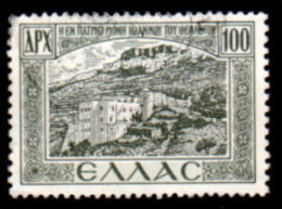 Greece, 1947-48, Return Of The Dodecanese: St.John´s Monestery, Patmos, Scott #509, Used,  NH, VF - Greece