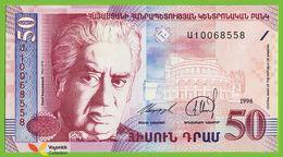 Voyo ARMENIA 50 Dram 1998 P41 B303a Prefix Ա UNC Ballet - Arménie