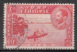 Ethiopia    Scott No.  292a     Used   Year  1947 - Ethiopie