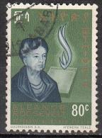Ethiopia    Scott No.   427     Used     Year  1964 - Ethiopie