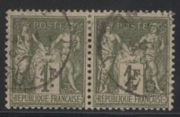 Sage N° 82 Avec Oblitèration Cachet à Date En Paire  TTB - 1876-1898 Sage (Type II)