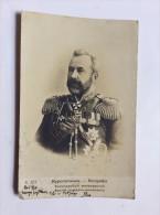AK  RUSSIA    KUROPATKIN     Militaria     1904