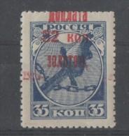 Russie  Taxe Yv 7 XX Neufs -