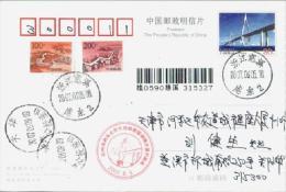 "07.06.05 ""Hangzhou Bay Bridge"" Marking The First Day Of Real Registered Mail Piece - 1949 - ... Volksrepublik"