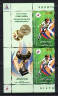 Armenia Karabakh 2015, Sixth Pan-Armenian Games, Football Soccer , 2 St + 2 Labels - MNH ** - Armenië