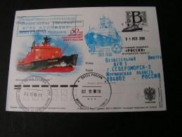 == Russland Karte Mumrmansk 2009 - Schiffe