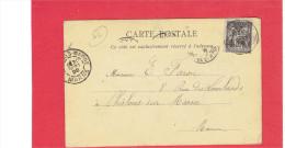 NANCY 1898 PORTERIE DU PALAIS DUCAL CARTE EN BON ETAT - Nancy