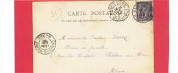 NANCY 1898 PORTE SAINTE CATHERINE CARTE EN BON ETAT - Nancy