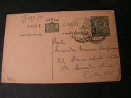 == India  Card  .. - Inland Letter Cards