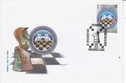 SCHACH-CHESS-ECHECS-SCACC HI, Macedonia, 2001, FDC / Special Postmark !! - Chess