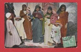 LeCaire  --  Groupe De Femmes Arabes - Le Caire
