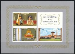 Neapl   - Mi.Nr.    311 - 316   Block 1      Falz     Krönung Von König Birendra - Nepal