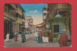 Port Said --  Native Quarters   --  Carte Vierge - Port Said