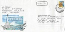 Ukraine 2001 Brovary Sebastopol Wheat Agriculture Cover - Oekraïne